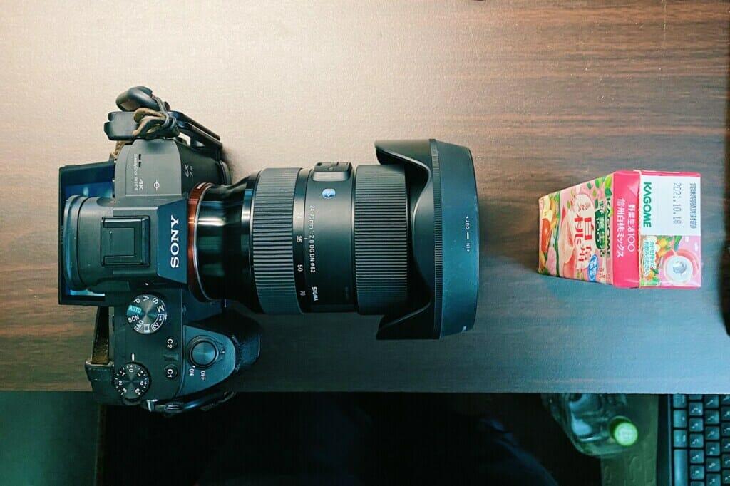 SIGMA 24-70mm F2.8 DG DN 35mmでの最短撮影距離