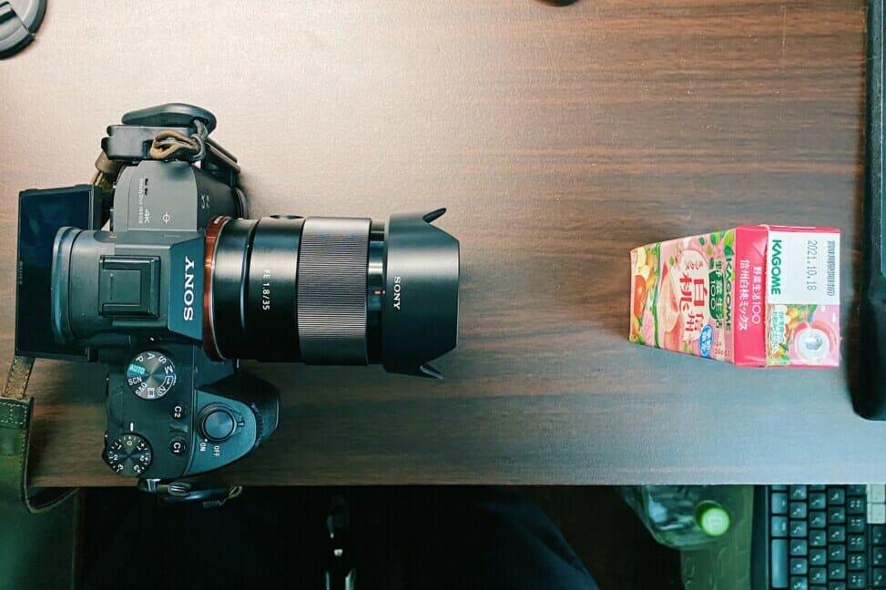 FE 35mm F1.8の最短撮影距離は22cm