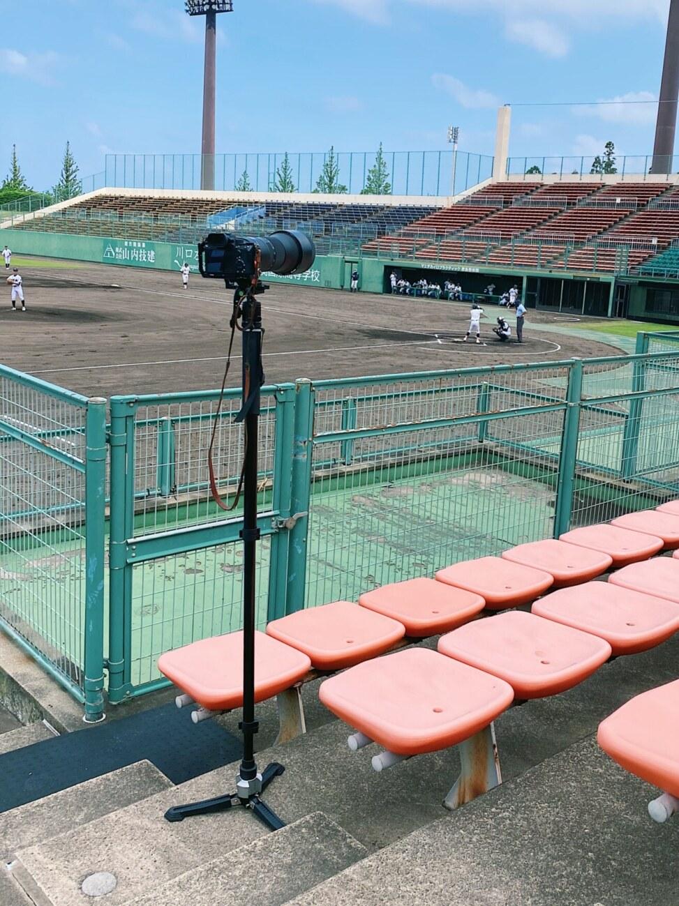 球場での撮影が捗ります
